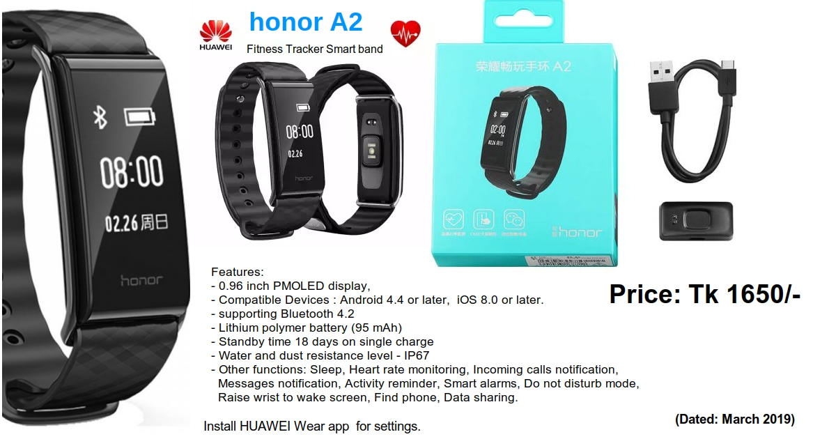 honor a2 smart band fitness tracker