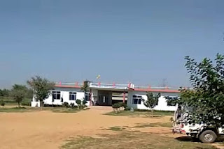 दुष्कर्म-गर्भपात के दोनों आरोपी गिरफ्त में, गुस्साए ग्रामीणों ने स्कूल में की तोड़फोड़, मान्यता भी होगी रद्द