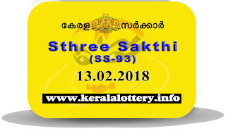 keralalottery.info, sthree sakthi today result : 13-2-2018 sthree sakthi lottery ss-93, kerala lottery result 13-2-2018, sthree sakthi lottery results, kerala lottery result today sthree sakthi, sthree sakthi lottery result, kerala lottery result sthree sakthi today, kerala lottery sthree sakthi today result, sthree sakthi kerala lottery result, sthree sakthi lottery ss 93 results 13-02-2018, sthree sakthi lottery ss-93, live sthree sakthi lottery ss-93, 13.2.2018, sthree sakthi lottery, kerala lottery today result sthree sakthi, sthree sakthi lottery (ss-93) 13/02/2018, today sthree sakthi lottery result, sthree sakthi lottery today result 13-2-2018, sthree sakthi lottery results today 13 2 2018, kerala lottery result 13.02.2018 sthree-sakthi lottery ss 93, sthree sakthi lottery, sthree sakthi lottery today result, sthree sakthi lottery result yesterday, sthreesakthi lottery ss-93, sthree sakthi lottery 13.02.2018 today kerala lottery result sthree sakthi, kerala lottery results today sthree sakthi, sthree sakthi lottery today, today lottery result sthree sakthi, sthree sakthi lottery result today, kerala lottery result live, kerala lottery bumper result, kerala lottery result yesterday, kerala lottery result today, kerala online lottery results, kerala lottery draw, kerala lottery results, kerala state lottery today, kerala lottare, kerala lottery result, lottery today, kerala lottery today draw result, kerala lottery online purchase, kerala lottery online buy, buy kerala lottery online, kerala lottery tomorrow prediction lucky winning guessing number, kerala lottery, kl result,  yesterday lottery results, lotteries results, keralalotteries, kerala lottery, keralalotteryresult, kerala lottery result, kerala lottery result live, kerala lottery today, kerala lottery result today, kerala lottery results today, today kerala lottery resul0074
