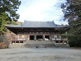 神護寺(京都市右京区)