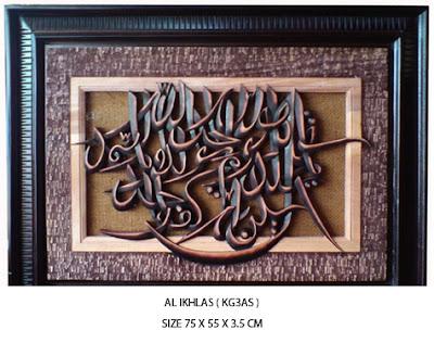 large islamic wall art