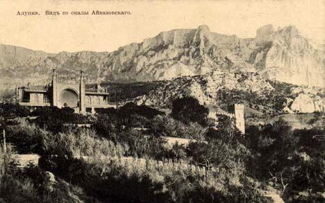 Алупка. Вид со скалы Айвазовского.