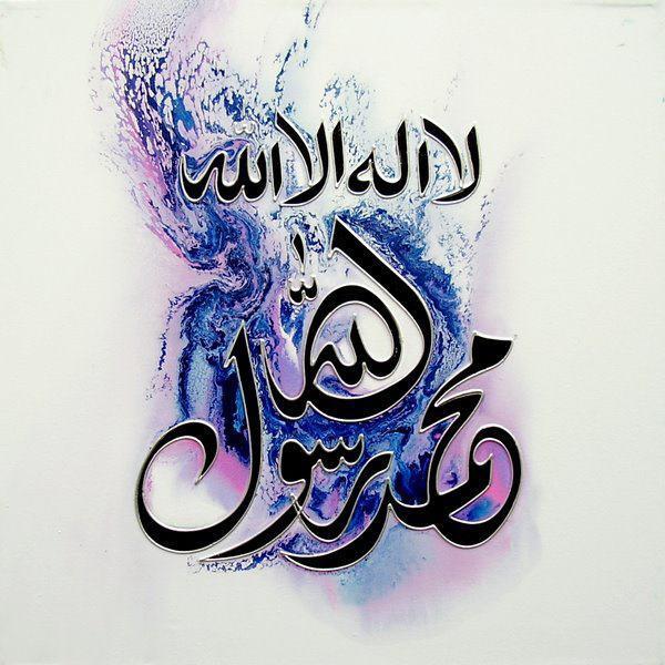 qurani+ayat+1