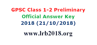 GPSC Class 1-2 Preliminary Official Answer Key 2018 (21/10/2018)