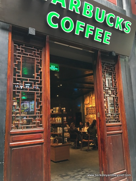 Starbucks on Jinli Old Street in Chengdu, China