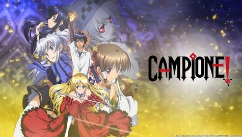 0 - Campione!: Matsurowanu Kamigami to Kamigoroshi no Maou Subtitle Indonesia Batch Episode 1-13 BD