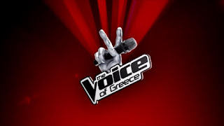 The Voice: Αυτοί είναι οι κριτές του show - Η ανακοίνωση του σταθμού