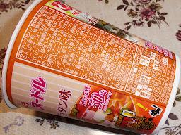 【明星】チャルメラカップ リカちゃんヌードル ミラモンド家のオニオングラタン味