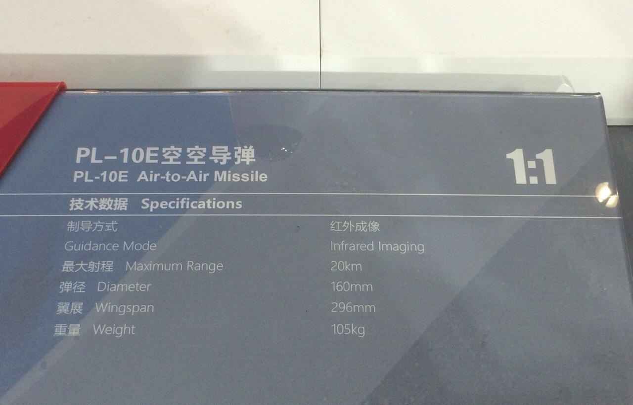 صاروخ PL-10E جو-جو الصيني الجديد  Chinese%2BHigh%2BAgility%2BPL-10%2B5th%2BGeneration%2BWithin%2BVisual%2BRange%2BAir-to-Air%2BMissile%2B%25281%2529