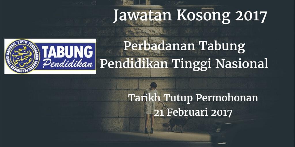 Jawatan Kosong PTPTN 21 Februari 2017
