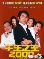 Bịp Vương Thượng Hải