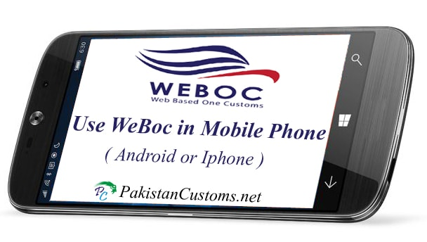 Use-WeBoc-in-Mobile-Phone