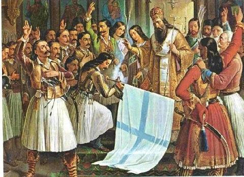 Αφιέρωμα της Ένωσης Στρατιωτικών Ηπείρου στην Επανάσταση της 25ης Μαρτίου 1821