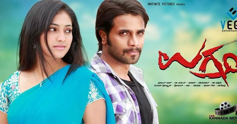 Ugram 2014 Kannada Movie Mp3 Songs Download