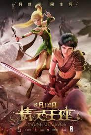 Hắc Long Đe Dọa Phần 2: Tinh Linh Vương Tọa - Dragon Nest 2: Throne of Elves (2016)