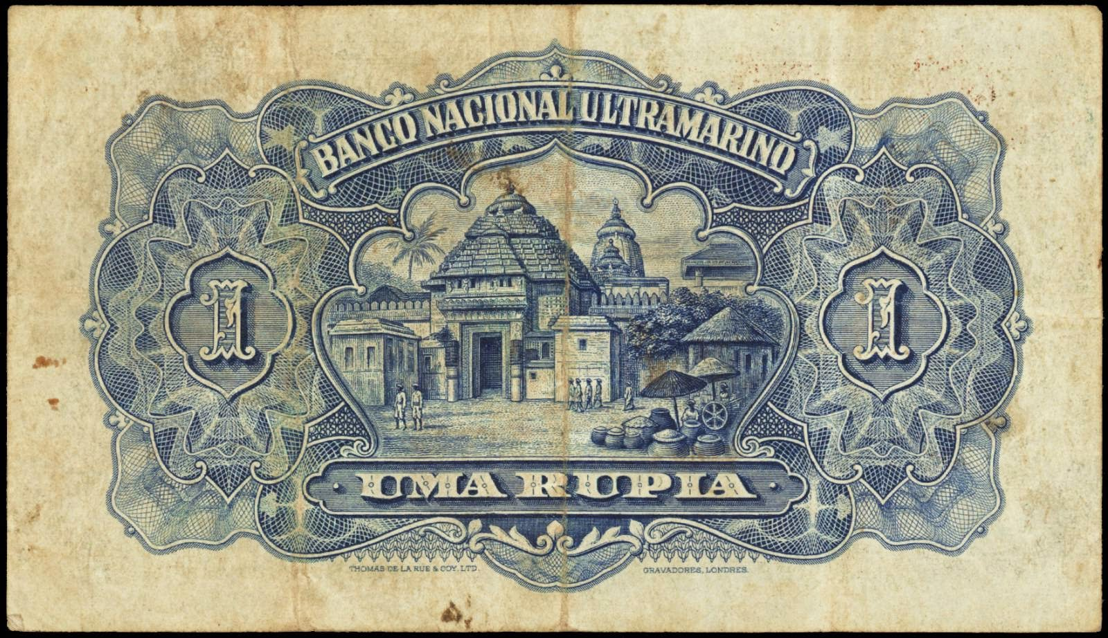 Currency of Portuguese India Rupia banknote 1924