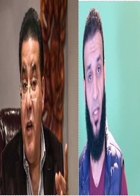 تسريب جديد, مدير مكتب ايمن نور, الهارب عبدالله الشريف, صور فيلات,