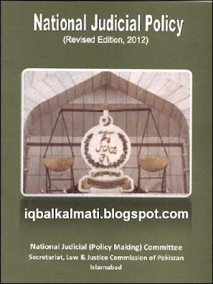 Pakistan National Judicial Policy 2009 Revised Edition, 2012