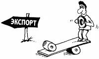 О подтверждении экспортных поставок для целей применения по НДС ставки в размере 0% первичными документами (CМR или ТТН)