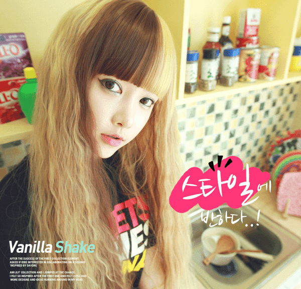 Korean Fashion Beauty Wig - Vanilla Shake Color Blonde & Chocolate Brown Mix Model 1