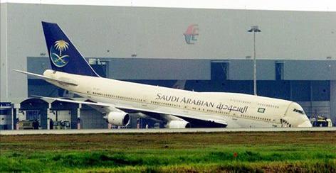 عــــاجل ... السعودية تعلن حالة الطوارئ في مطار ابها ... و السبب !!