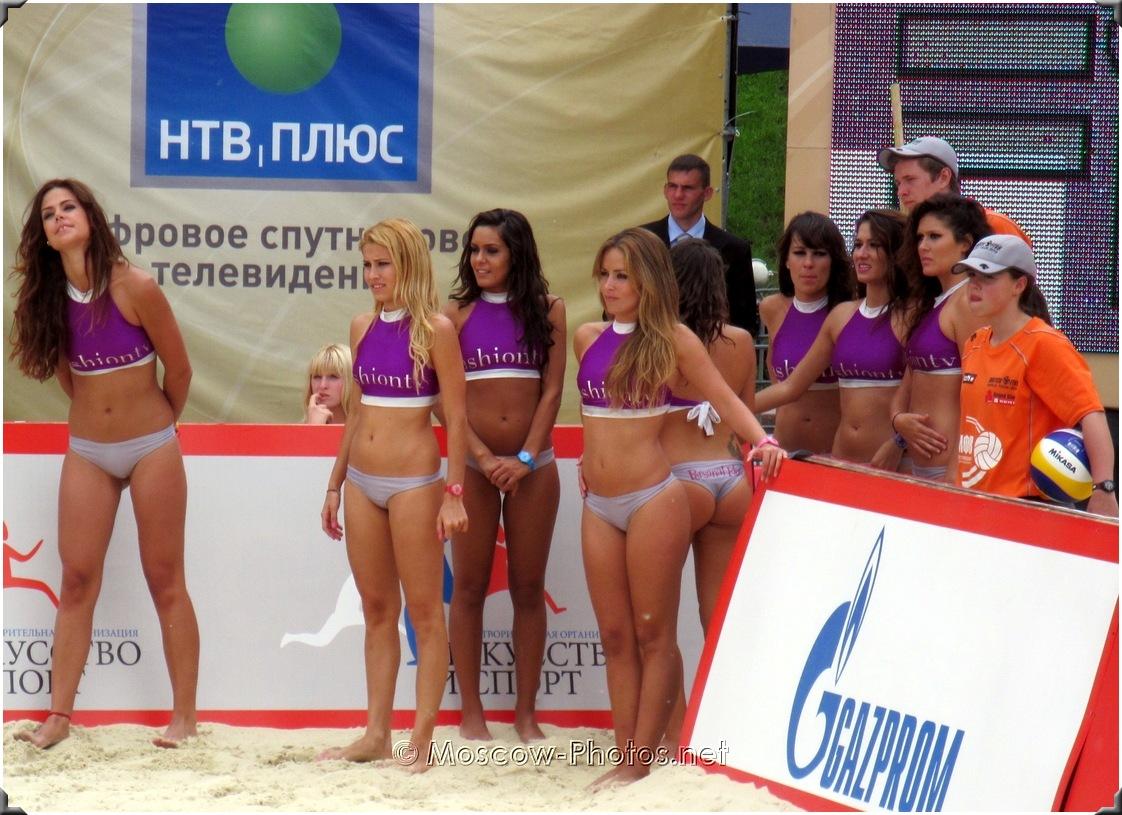 Beach Volley Cheerleaders