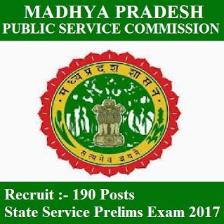 Madhya Pradesh Public Service Commission, MPPSC, MP, Madhya Pradesh, PSC, State Service Exam 2017, Graduation, freejobalert, Sarkari Naukri, Latest Jobs, mppsc logo