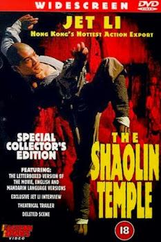 The Shaolin Temple เสี้ยวลิ้มยี่ ภาค 1