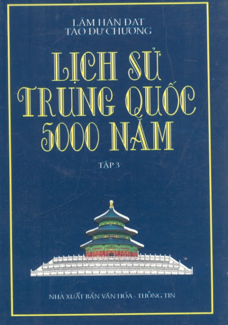 Lịch sử Trung Quốc 5000 năm (tập 3) (Download free)