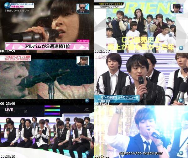 [TV-Variety] MUSIC STATION – 2016.10.21