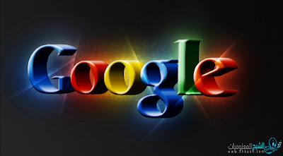 جوجل وخدماتها الـ20 المختلفة والرائعة