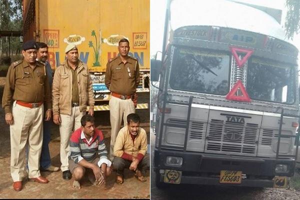 हो जाता 72 पशुओं का क़त्ल, पुलिस ने बचाया, हत्यारे गिरफ्तार