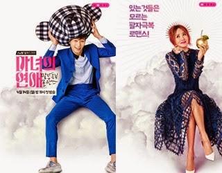 """Drama korea witchs love eps 1,2,3,4,5,6,7,8,9,10,11,12,13,14,15,16"""