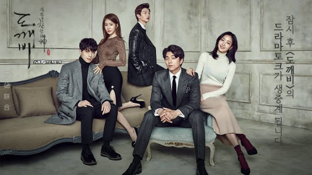 Goblin Batch Subtitle Indonesia