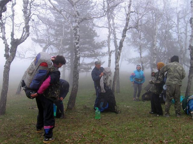 Сборы в тумане на Ай-Петринской яйле