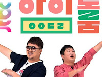 Download Idol Room 2019 (TWICE) Episode 47 Subtitle Indonesia