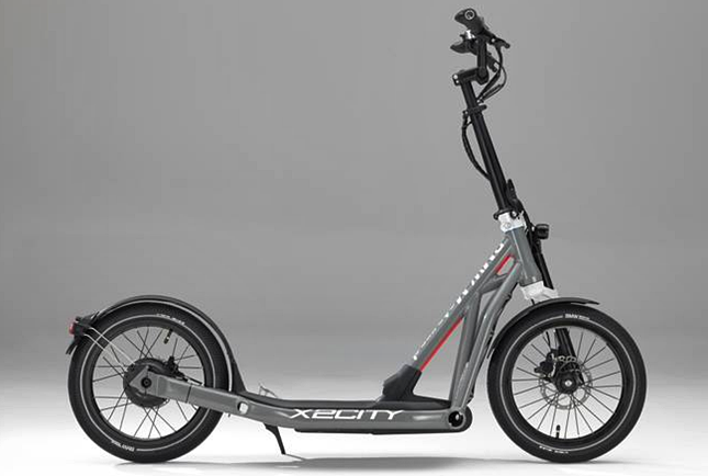 BMW Motorrad X2City Electric Kick Scooters Price