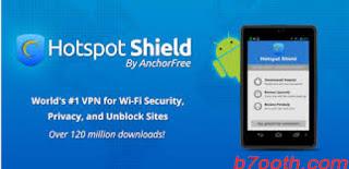 هوت سبوت شيلد Hotspot Shield لفتح المواقع المحجوبة