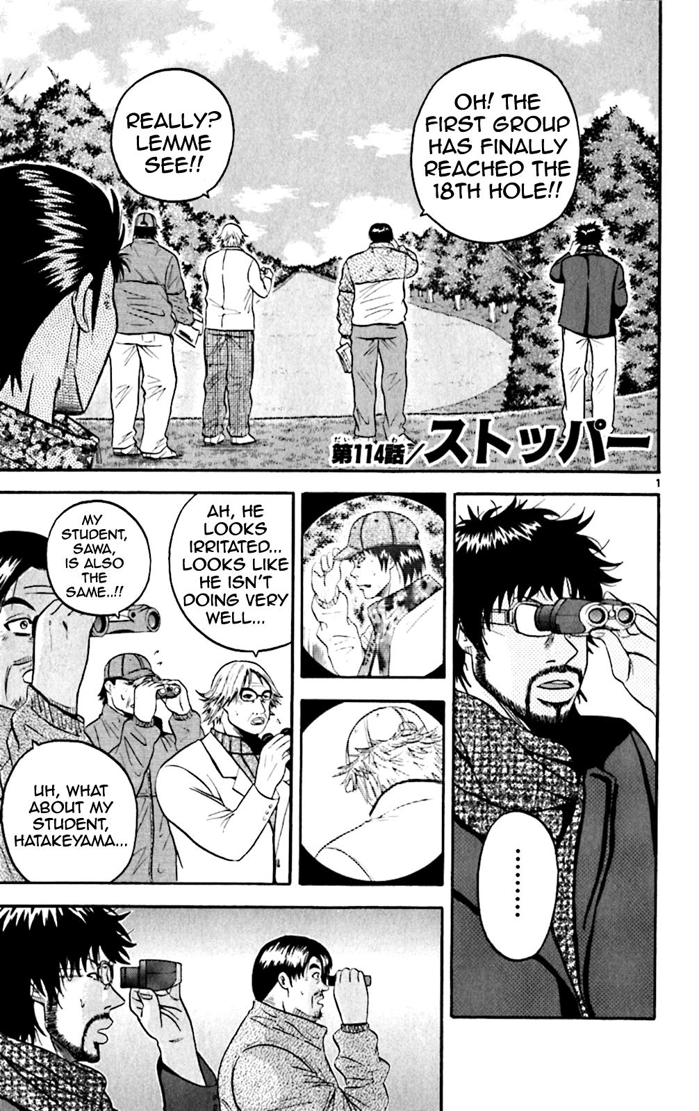 King Golf - Chapter 114