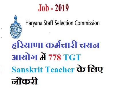 778 TGT Sanskrit Teacher