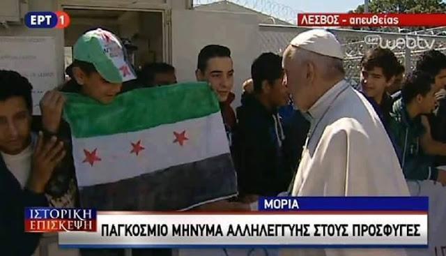 Προπαγάνδα ΕΡΤ: Βάφτισαν την σημαία των τζιχαντιστών ISIS ως Σημαία της Συρίας!