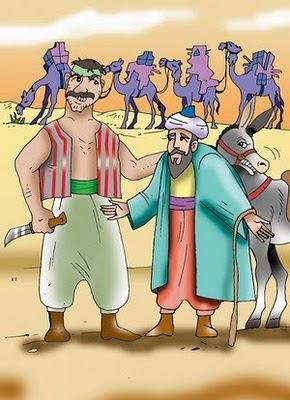 كتاب الدعوة الى الاسلام