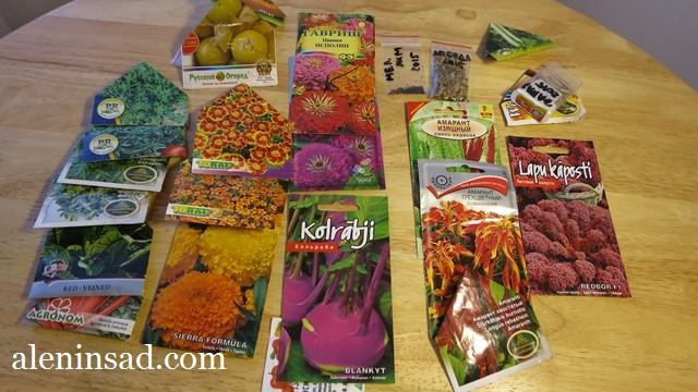 аленин сад, семена, сорта бархатцев, цинии, амаранта, капусты, тыквы, мангольда, чабера для посева в апреле