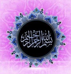 islamic dp whatsapp