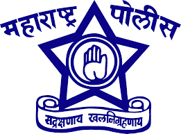 Maharashtra Police Recruitment 2018 | 83 vacancies for Constable Posts | Last  date to apply : 28.02.2018