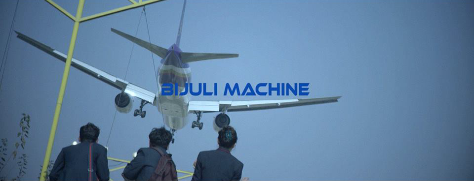 Bijuli Machine 2016