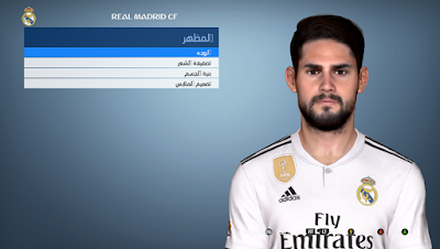 PES 2017 Faces Isco by Shenawy
