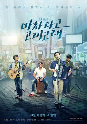 Sinopsis Film Korea Blue Busking (2017)