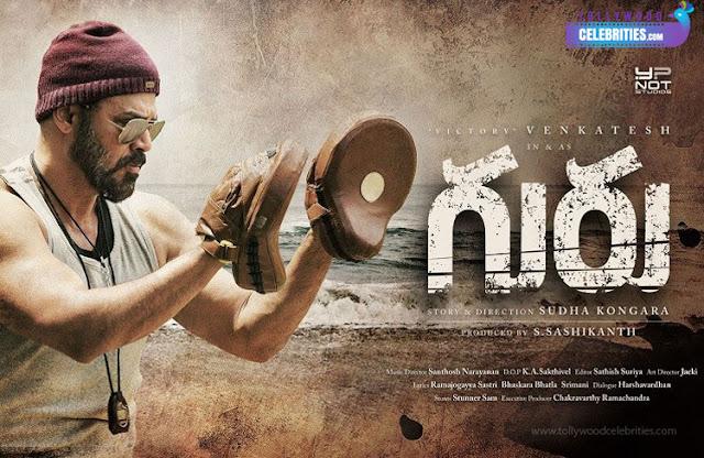 Venkatesh New Movie Guru Updates And News !