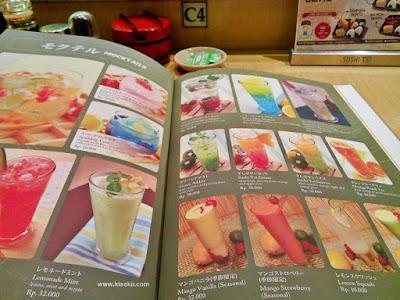 sushi-tei-daftar-minuman
